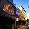コロナで繁華街がシャットダウン、タイの(セックスワーカー)30万人が、困ってる??