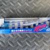 blueblue / ARVIN 150S