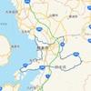 R熊本BRM119 200km