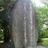 万葉歌碑を訪ねて(その559)―神戸市垂水区平磯 平磯緑地(4)―万葉集 巻三 四一三