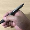 新しく購入した「dr.Grip FullBlack」というボールペンが私の文房具生活に革命を起こした