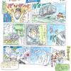 文芸社から絵本を無料出版!