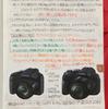 【予算5万円以下でコスパの良いカメラを探せ】デジカメが欲しくなり何を買ったら良いのかプロの映像作家に相談しました【その1】