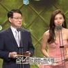 MBC演技大賞授賞者のジウォンさんが素敵です!!