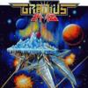 グラディウス外伝のゲームと攻略本とサウンドトラックの中で どの作品が最もレアなのか