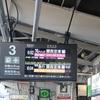 2018.8.8-12 台湾 台中・台南・高雄・台北ひとり旅②