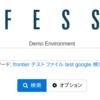 Ubuntu 16.04 LTS に Fess(deb版) を 外部 Elasticsearch を使う設定でインストールする方法
