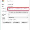 Chrome で Backspace による「戻る」機能を有効にする(拡張を使わない方法)
