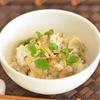 アサリ豆腐(ノンストップで笠原将弘が紹介)のレシピ