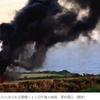 高江の民間地で米軍 CH 53 が民間地で爆発し炎上するも、ニコルソンは「墜落ではなく、緊急着陸だ」と県に報告。