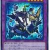 【遊戯王 雑談】10月新制限の環境トップ予想!あのテーマがまた強くなるか…?   【Card-guild】