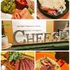 【cheese stock 新宿店】「CHEESE SQUARE」プレミアム試食会行ってきました!