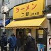 【12月4日 238日目】食い倒れ!東京 ふぉれ散歩♪(´ε` )