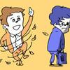 マーケティングの人材市場からわかる、これから「台頭する人」「落ちぶれる人」の4つの条件