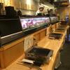 一人焼肉も快適!新宿で一人焼肉ができる焼肉店特集