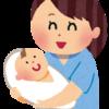 子宮筋腫とのお付き合いその3~帝王切開の場合一緒に筋腫はとってもらえるの?~【妊娠後期から出産まで】