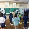 4,6年生外国語の授業(10月30日)