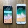 iPhone X、iPhone 7 / 8 Plusの違いを比較。おすすめはどれ?