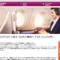 【ベトナムーNYが6万円台】カタール航空の激安ビジネスクラス【エラー運賃?】
