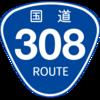 No.032 国道308号