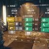 ディビジョン(Division)1.3 後、新武器 G36 アサルトライフルでスキル振りビルドでPvPも強い