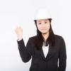 自動車部品組立スタッフ募集【山県市】【高時給】【女性が多い職場】