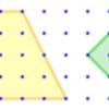 台形と平行四辺形を1つずつ