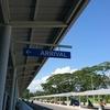 【綺麗】パラワン島の新空港