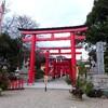 今年の初詣は「海山道神社」 でゆったり参拝 合格祈願や厄除けも