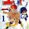 【マンガのオススメ】おもしろい漫画ランキング111選!
