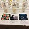【レポート】KAORI BAR FINCA(フィンカ)さんで推しイメージの香水を手に入れてきた