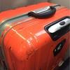 もしスーツケースが壊れたら?