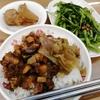 2019台湾南部訪問日記 〜24時間営業の食堂『京典鮮魚湯』で夜食〜