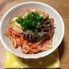 簡単砂キム丼