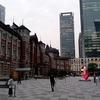 新型コロナ 東京の新規感染者920人だって。