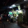 緑のカオマンガイ クワンヘンに行ってきました。価格とメニュー添付