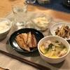 ごはん、サバの味噌漬け、サツマイモの豚汁、大根と貝柱のサラダ、大根のきんぴら
