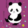健康診断の傾向と対策 パンダのイラスト