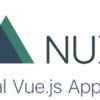 【Migration】Nuxt 2.9がリリースされました🎉【TypeScript】