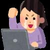 【暇つぶし記事】ブログ名由来と不安障害だけど芸能オーディション受けた話の欲張りセット