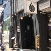 サバ6製麺所 福島本店さん 訪問