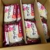 アイリスオーヤマ の 3合の無洗米