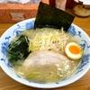 【今週のラーメン2598】 壱丸家 (川崎・武蔵小杉) 塩ネギラーメン・カタメ