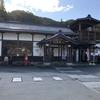 ドラクエウォークプレイ日記 #7 ご当地クエスト山寺で「さくらんぼスライム」ゲット