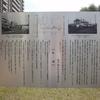 旧豊平駅 ― 札幌市電と定山渓鉄道 ―
