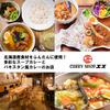【オススメ5店】すすきの(北海道)にあるスープカレーが人気のお店