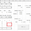 Excelで手軽に試す機械学習(1章の2:OR回路、NAND回路、NOR回路)