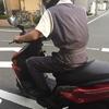 レーシングS125&ダウンタウン125i 試乗商談会開催決定!