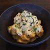 【レシピ】鶏胸肉で作る。ピリッとさわやかスパイシーチキン!