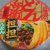 【カップ麺】日清のどん兵衛 ピリッと辛口担担うどん食べてみました♪